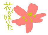 c0023016_142081.jpg
