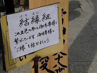 深大寺_c0025217_2335506.jpg