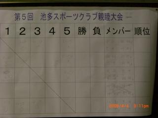 b0166327_22373613.jpg