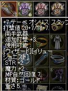 d0101029_13301635.jpg