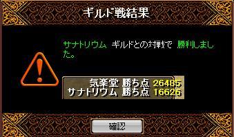 f0152131_1975977.jpg
