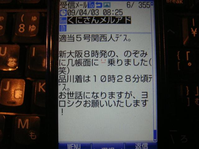f0056835_12342100.jpg
