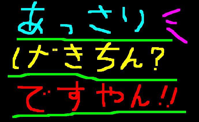 f0056935_17222819.jpg