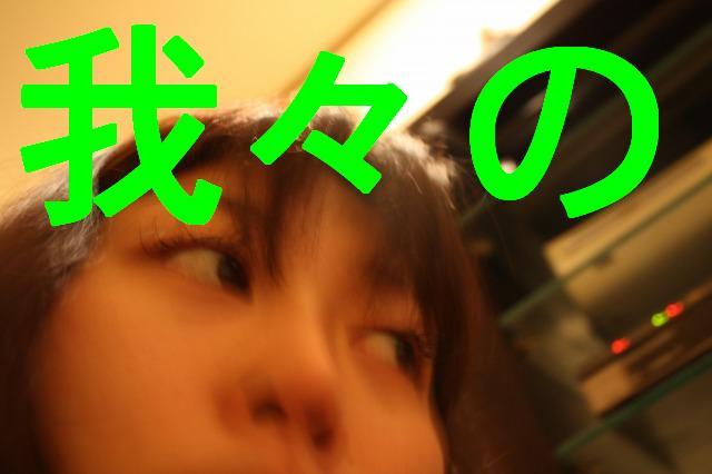 c0173042_258370.jpg