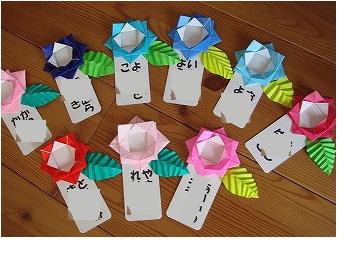 紙 折り紙 折り紙 名札 : kumachoco.exblog.jp