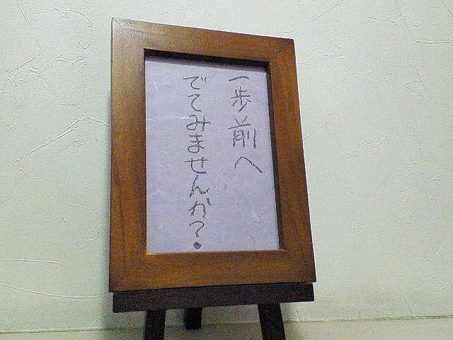 f0045776_952831.jpg