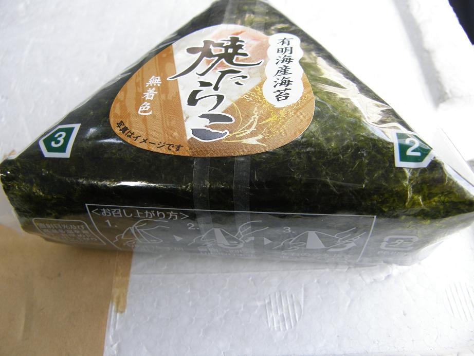 コンビニのお昼ご飯 セブンイレブン東淡路店_c0118393_1822962.jpg