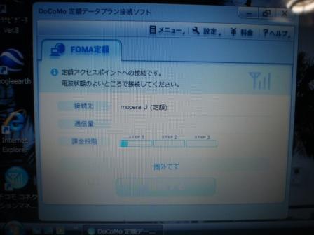 b0165698_2355302.jpg