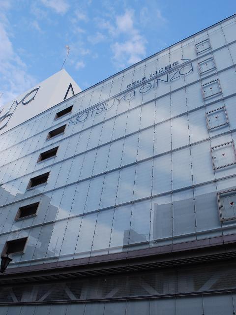 東京・銀座の松屋デパート(木田保造・設計施工作品探訪)その2_f0142606_1253336.jpg