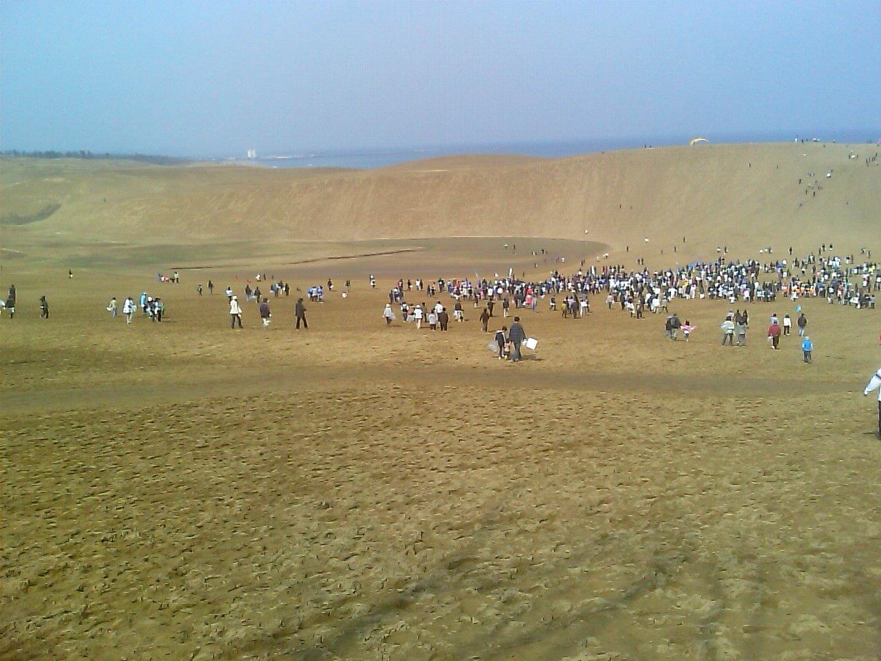 ロータリークラブで参加していました。砂丘を歩くのは疲れました。Totto... 鳥取砂丘