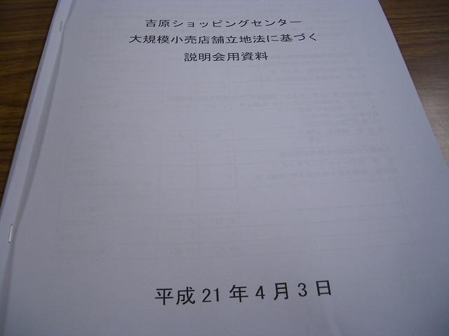 f0141310_23225540.jpg