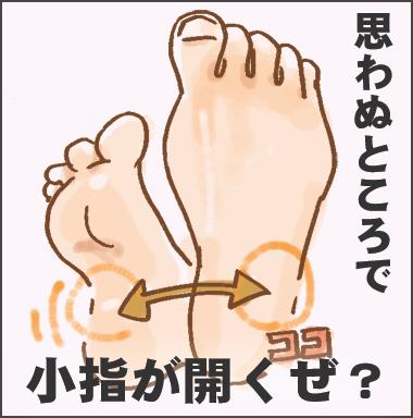 b0046213_16284468.jpg