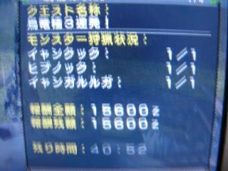 b0153416_6552519.jpg