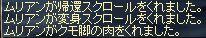 d0021920_074980.jpg