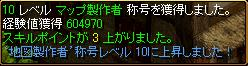 e0025923_1192796.jpg