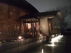 有志蔵元と新酒を楽しむ会 2009春_d0113725_23512852.jpg