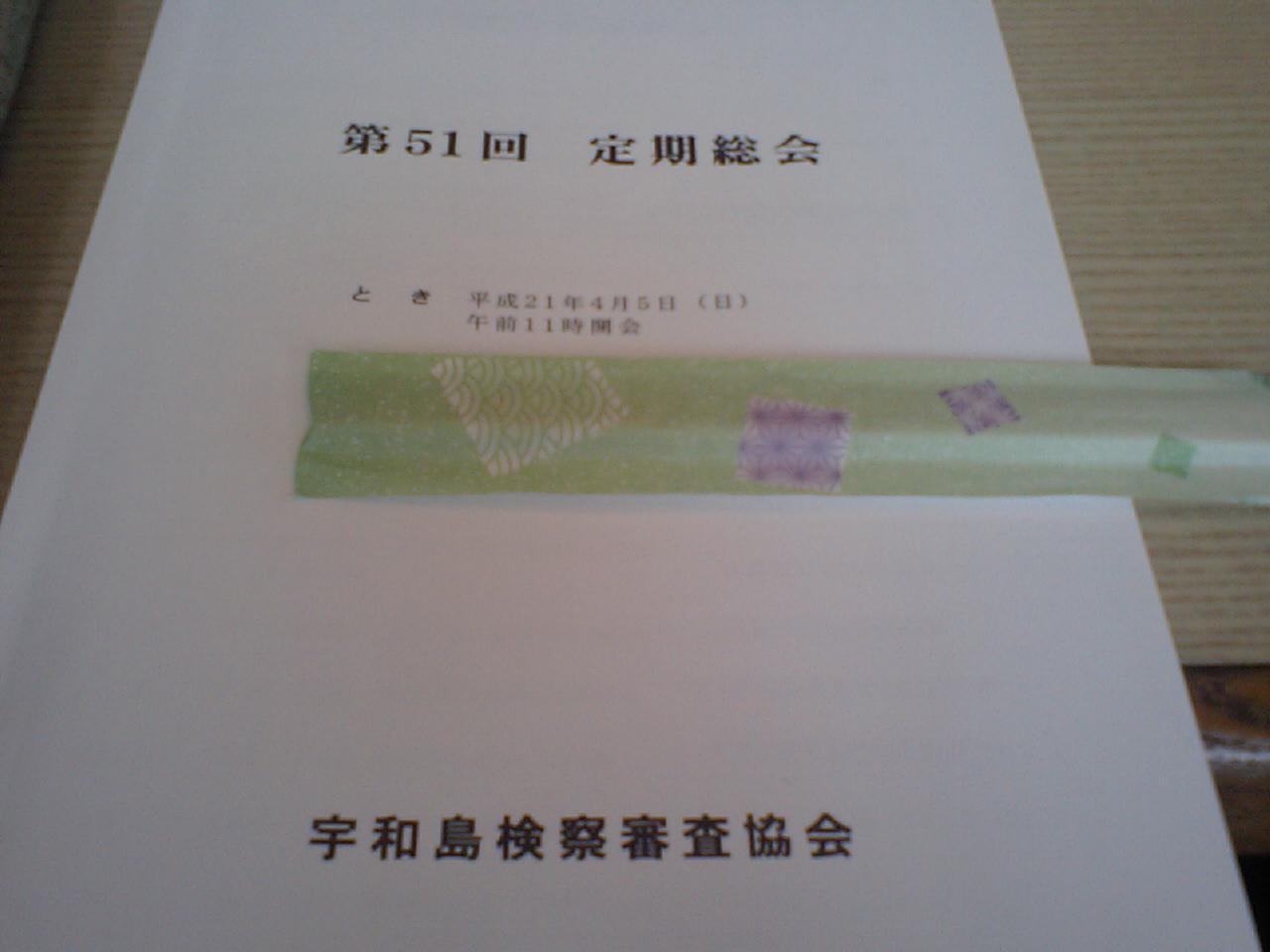 c0117028_12121462.jpg