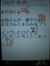 b0110035_1013262.jpg