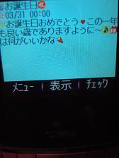 b0110035_9445861.jpg