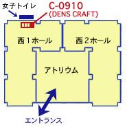 b0017736_15562479.jpg