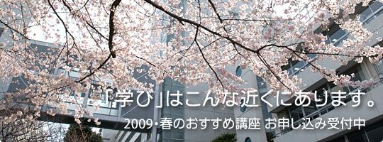 090405 2009年の月変わり日発表!(二十四節気)_f0164842_1016116.jpg