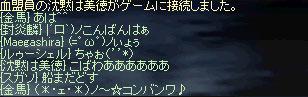 b0128058_17574839.jpg
