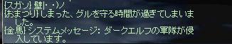 b0128058_1757721.jpg