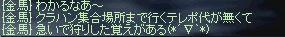 b0128058_17585346.jpg