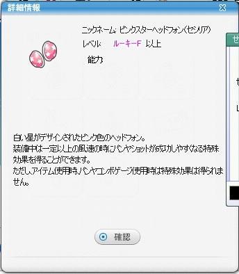 f0119759_7185330.jpg