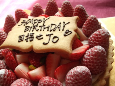 Happy  birthday_b0117564_20121990.jpg