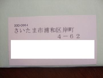 f0186567_252956.jpg