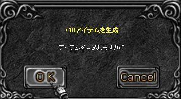 f0109674_3125822.jpg