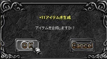 f0109674_313183.jpg