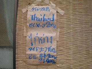 尾道 千光寺公園 お花見 真っ最中!!_d0144077_1361051.jpg