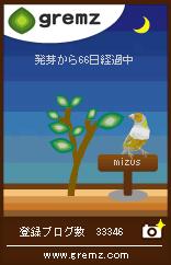 d0143880_074995.jpg