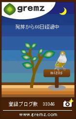 d0143880_08142.jpg
