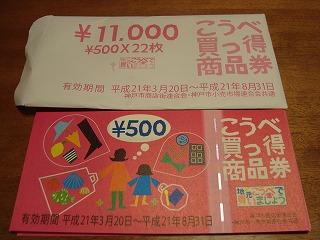 f0166480_203301.jpg