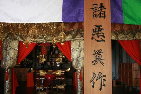 近江湖東 <第15番 繖山 善勝寺>_a0045381_10324418.jpg