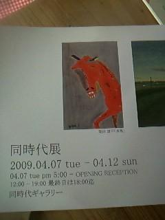 a0097592_1739211.jpg