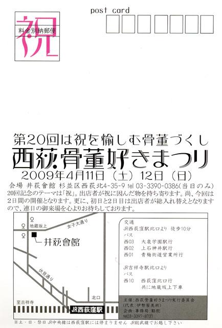f0151592_18393872.jpg
