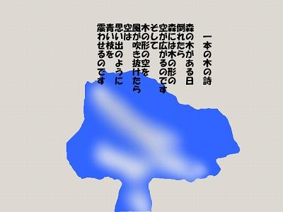 f0104393_22394933.jpg