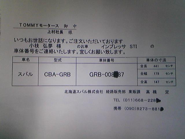 b0127002_22421157.jpg