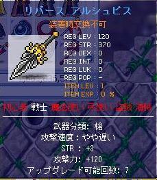 d0048007_0102091.jpg