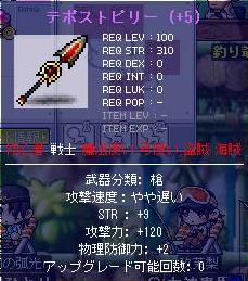 d0048007_0141287.jpg