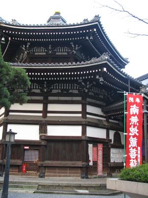 六角堂 頂法寺_e0048413_2243879.jpg
