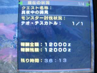 b0153416_7145255.jpg