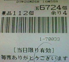 f0065228_17441119.jpg