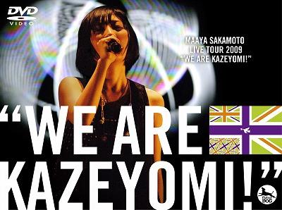 """『坂本真綾LIVE TOUR 2009 """"WE ARE KAZEYOMI!""""』5月20日発売_e0025035_18324552.jpg"""