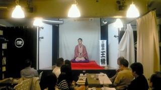 ゲストは三遊亭王楽さんでした_e0159841_1491169.jpg