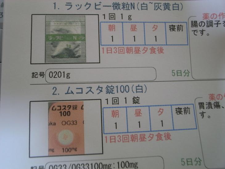 f0138156_22371494.jpg